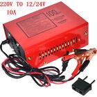 10A 12V/24v véhicules Chargeur de batterie voiture van camion poids de charge