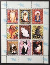 Kyrgyzstan Cats Stamps Sheet 1999 Mnh Tabby Siamese Persian American Shorthair