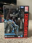 Transformers Studio Series 78 ROTF Deluxe Sideswipe! NEW IN-HAND! For Sale