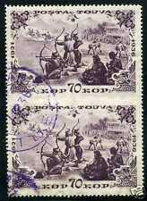 Tannu Tuva/Touva. Sc. 87 var. CTO. Vertical pair with missing perf. between