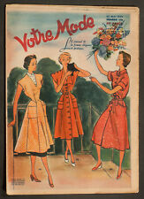 'VOTRE MODE' FRENCH VINTAGE NEWSPAPER 25 MAY 1950