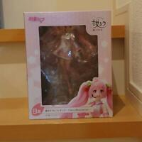 Sakura Miku TAITO kuji 2020 Cherry Blossom ver. figure Hatsune B Prize