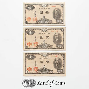 JAPAN: 2 x 1 Japanese Yen Banknotes. No Date 1946 Issue.