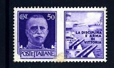 """ITALIA - Regno - Propaganda di guerra - 1942 - 50 cent. """"La disciplina è arma.."""""""
