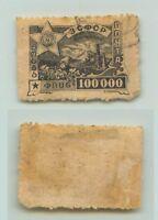 Transcaucasian 1923 SC 16 used. rta5009