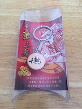 Chinese Music Drum Key Chain Gift Ten Drums In Mandatin