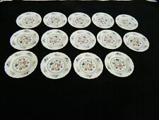 """Lot of 14 Fitz & Floyd Royal Plaza Plates Mint and Never Used 6 5/8"""" Across"""