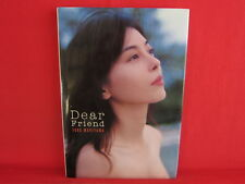 Yuko Moriyama 'Dear Friend' Photo Collection Book