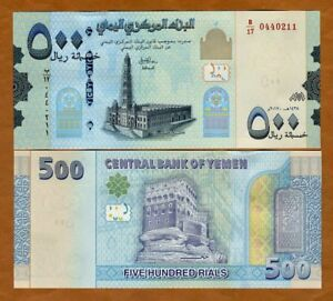 Yemen Arab Republic, 500 Rials, 2017, P-New, UNC > Redesigned