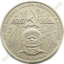 RARE USSR 1 RUBLE 1981 HIGH GRADE RUSSIAN COIN * 20 th GAGARIN SPACE FLIGHT