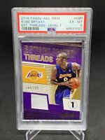 2018 Absolute Memorabilia Kobe Bryant Lakers HOF Jersey /199 PSA 6 EX-MT