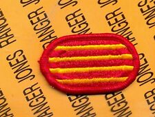 US Army 4th Bn 319th Field Artillery 82nd Airborne para oval patch #2 m/e B