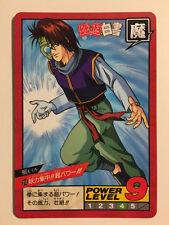 Yu Yu Hakusho Super Battle Power Level 212 - Part5