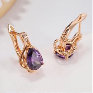 4Ct Pear Attractive Cut Amethyst Drop & Dangle Earrings 14K Rose Gold Finish