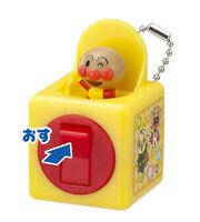 Bandai Anpanman Toy Cubic Swing Keychain Figure Gashapon set 5 pcs