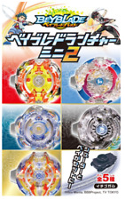 "TAKARA TOMY Beyblade Burst Beyblade launcher mini 2 "" 5 item set "" Japan NEW"