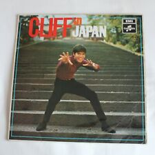 CLIFF RICHARD - CLIFF IN JAPAN. (UK, 1967, COLUMBIA, SX 6244)