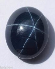 9.04 CARAT / SIX POINT DARK BLUE STAR SAPPHIRE OVAL CAB