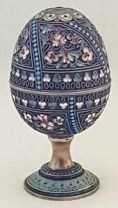 Rare Antique Russian 84 Silver & Enamel Egg Khlebnikov St Petersburg