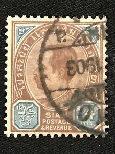 Thailand SC #87 Used 1899