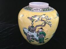 "Antique Chinese Qing 19thC yellow ground famille verte 7"" porcelain pntd vase"