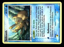 POKEMON LEGENDES OUBLIEES RARE N°  24/101 RELICANTH