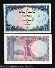 PAKISTAN 1 RUPEE P9 A 1964 CRESCENT MOON STAR ARCHWAY UNC PAK MONEY BANK NOTE