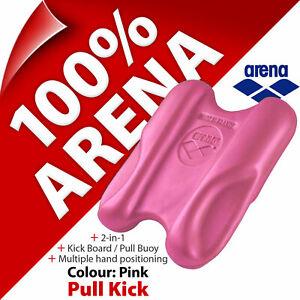 Arena PullKick 2-in-1 Kick Board Pull Buoy Swimming Stroke Strength Training