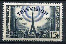 France 1955 La Télévision Yvert n° 1022 neuf ** MNH