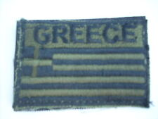 Greek Cyprus Embroidered Green Camo Flag Military Army Badge Patch with Velcro
