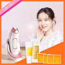 VANAV UP6 Home Care Facial Massager Device Galvanic Vibration & Gift [OFFICIAL]