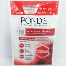 POND Age Miracle Retnol C Wrinkle Corrector  SPF18PA++ For UV Whitening 3 x 7ml