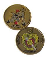 IOTA Challenge Coin