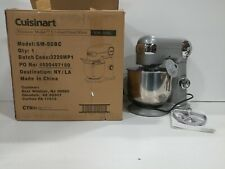 Cuisinart Precision Master 5.5-Quart 12-Speed Stand Mixer - Silver Lining
