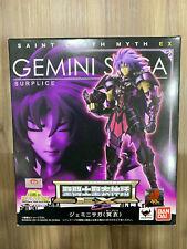 Bandai Saint Seiya Cloth Myth EX Dark Gemini Surplice Action Figure