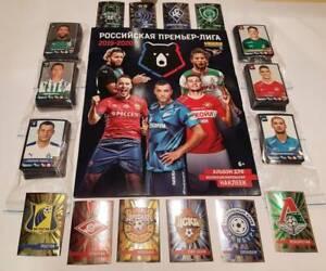 Russian Football Premier League 19 20 PANINI choose album + Full set, pack, box