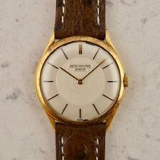 C.1952 Vintage Patek Philippe Calatrava Guilloché dial watch ref.2507 18k gold