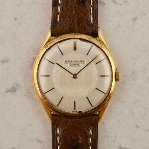 C.1960 Vintage Patek Philippe Calatrava Guilloché dial watch ref.2507 18k gold