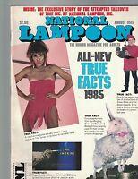 National Lampoon Magazine August 1985 Tina Turner Humor