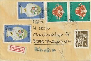 1973 Hungary express cover sent to Thayngeh Switzerland