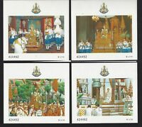 Thailand 1996  King Rama 9 Golden Jubilee Stamp S/S Of 4