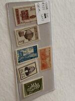 China Stamp Lot LA57
