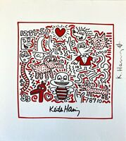 Keith Haring | Bee (Untitled). High Quality Color Lithograph