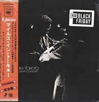 Miles Davis - Miles In Tokyo: Miles Davis Live In Concert (Vinyl Used)