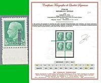 ITALIA 1944 R S I EFFIGE VITTORIO EMANUELE III  25c MNH** VARIETà n.490A CERTIF