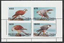 Russia - Touva 2464 - BIRDS of PREY sheet with MISPLACED PERFS unmounted mint