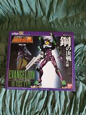 Bandai Soul Of Chogokin Gx-14 Evangelion 01 Test Type Gainax MIB