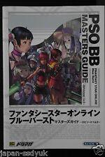 JAPAN Phantasy Star Online Blue Burst: Master Guide episode 1&2