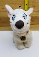 "Disney Bolt Movie 10"" Tote A Tail Plush Stuffed Animal Puppy Dog VGC!"