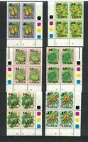SAM44) Samoa 1983 Fruit II MUH blocks of 4